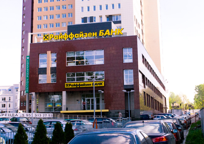 Business center Stolitsa Nizhny